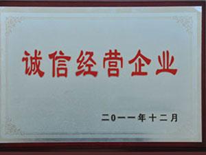 上海电缆桥架厂家资质